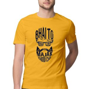Bhai-To-Bhai-Che T-Shirt